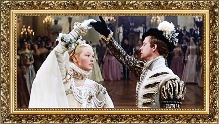 La Princesse de Clèves, scène du bal : texte